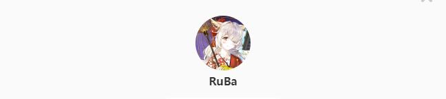 RuBa——每日画师推荐~20190422~