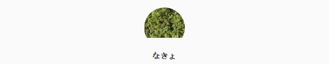 なきょ——每日画师推荐~20190429~