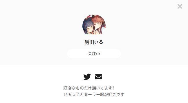 鰐田いる——每日画师推荐~20190528~