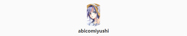 abicomiyushi——每日画师推荐~20190505~