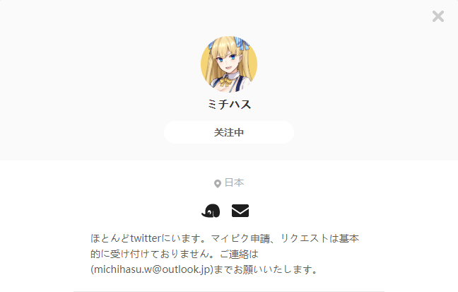 ミチハス——每日画师推荐~20190518~