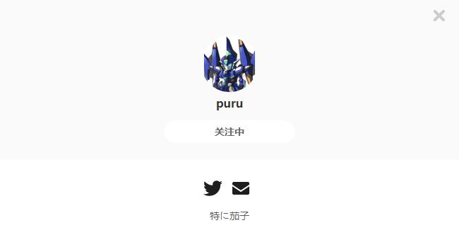 puru——每日画师推荐~20190525~