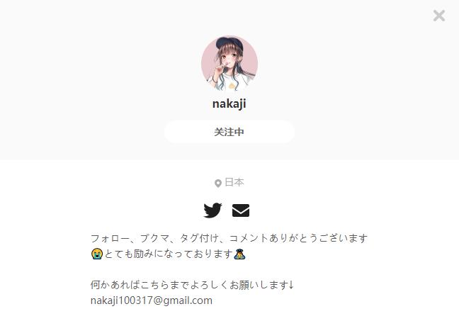 nakaji——每日画师推荐~20190630~