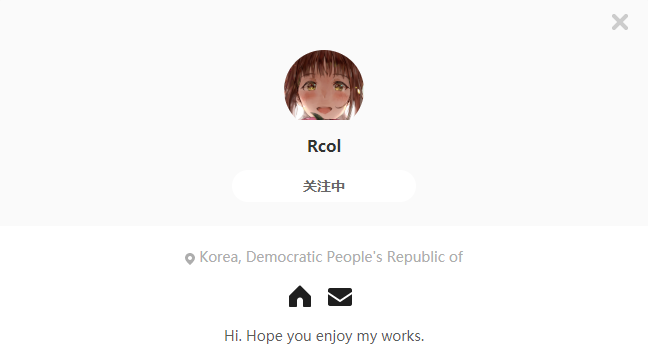 Rcol——每日画师推荐~20190626~