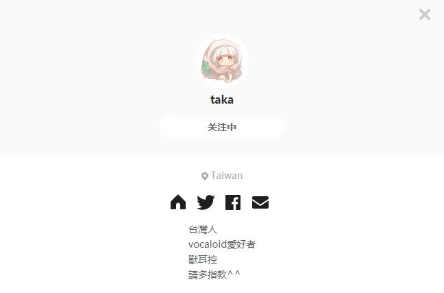 taka——每日画师推荐~20190706~