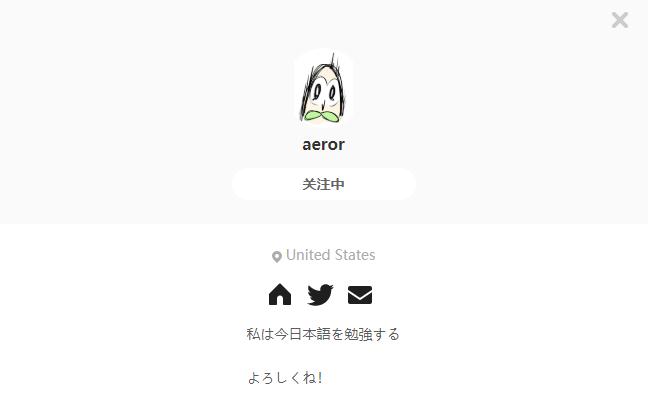 aeror——每日画师推荐~20190731~