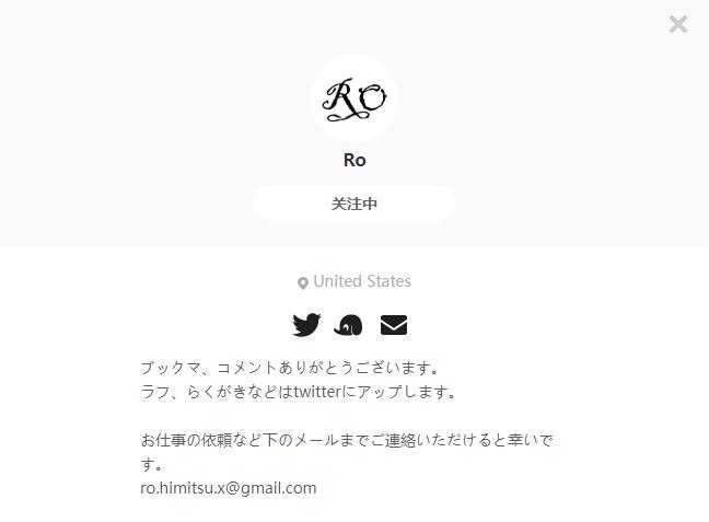 Ro——每日画师推荐~20190728~
