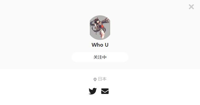 Who U——每日画师推荐~20190703~
