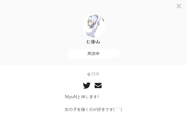 にゆん——每日画师推荐~20190803~