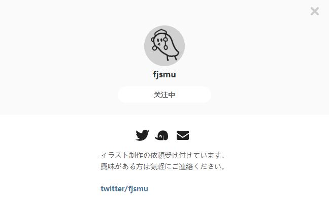 fjsmu——每日画师推荐~20190807~
