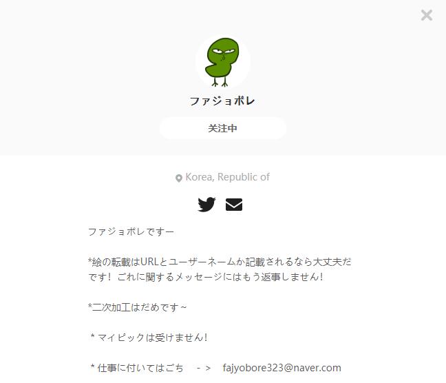 ファジョボレ——每日P站画师推荐~20190908~