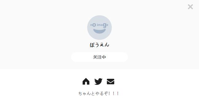 ぼうえん——每日P站画师推荐~20190909~