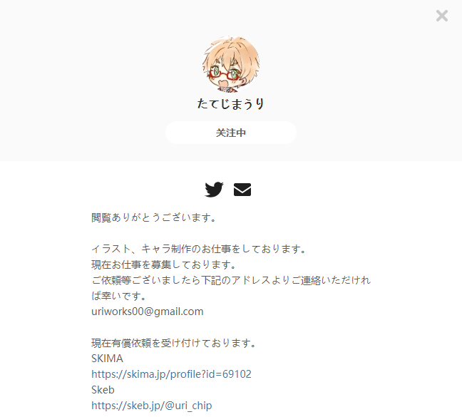たてじまうり——每日P站画师推荐~20190922~