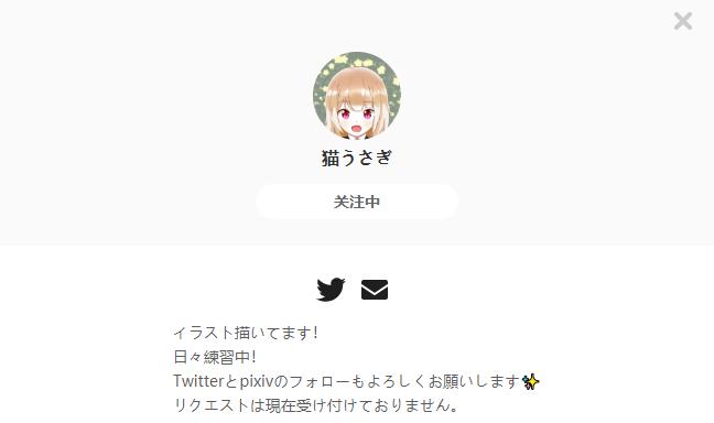 猫うさぎ——每日P站画师推荐~20190925~