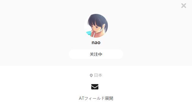 nao——每日P站画师推荐~20190916~