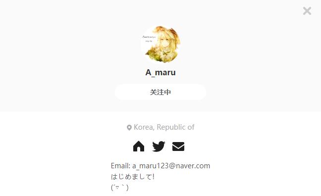 A_maru——每日P站画师推荐~20190926~
