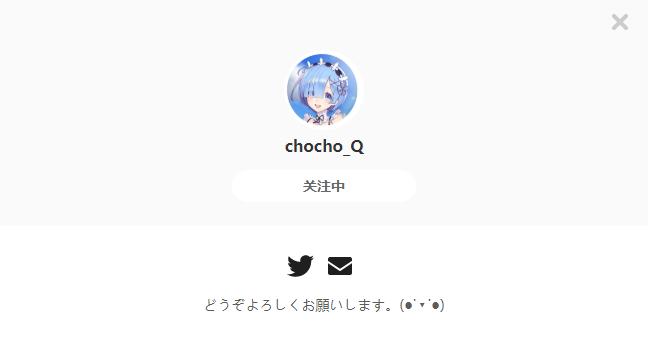 chocho_Q——每日P站画师推荐~20191023~