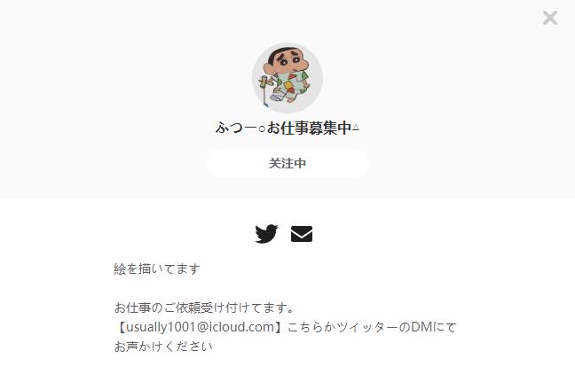 ふつー——每日P站画师推荐~20191008~