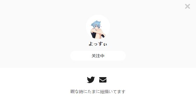 よっすぃ——每日P站画师推荐~20191021~