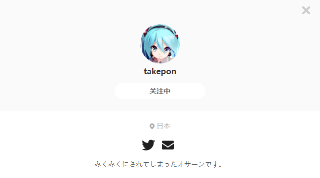 takepon——每日P站画师推荐~20191014~