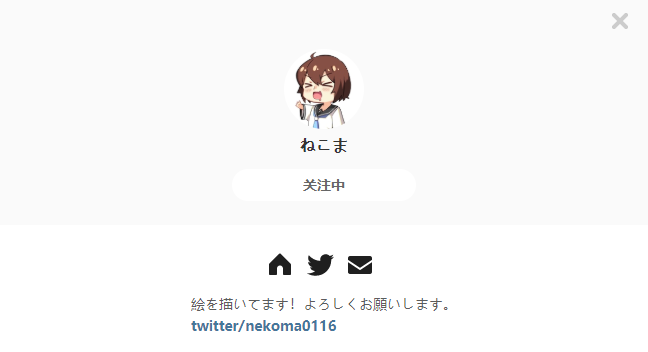 ねこま——每日P站画师推荐~20191001~