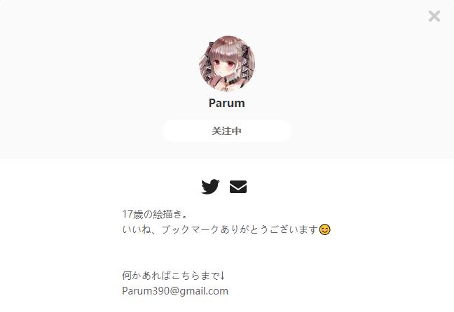 Parum——每日P站画师推荐~20191031~