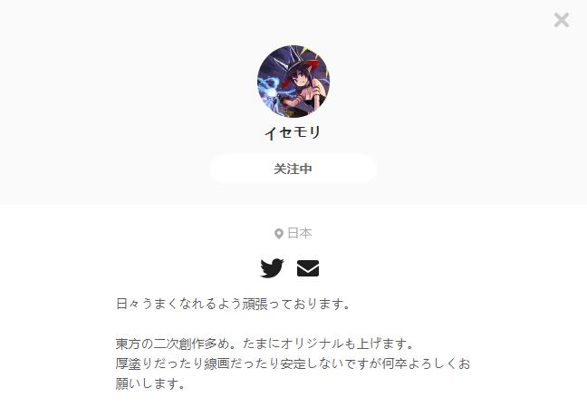 イセモリ——每日P站画师推荐~20191022~