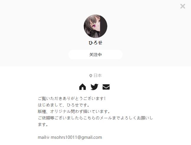 ひろせ——每日P站画师推荐~20191002~