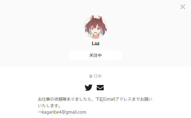 Laz——每日P站画师推荐~20191123~