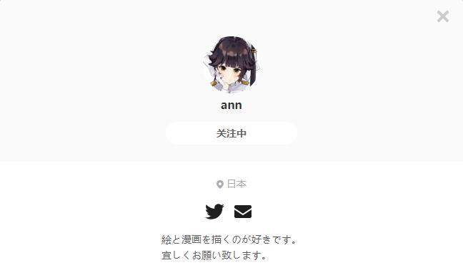ann——每日P站画师推荐~20191120~