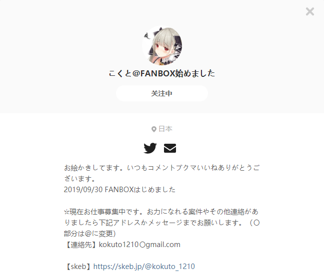 こくと——每日P站画师推荐~20191105~