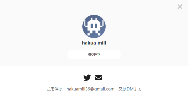 hakua mill——每日P站画师推荐~20191125~