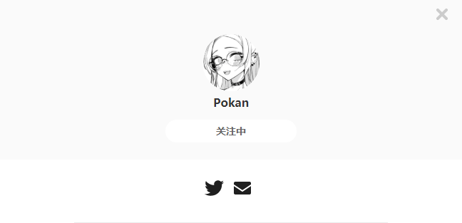 Pokan——每日P站画师推荐~20191102~