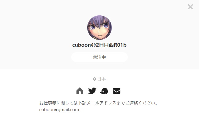cuboon——每日P站画师推荐~20191130~
