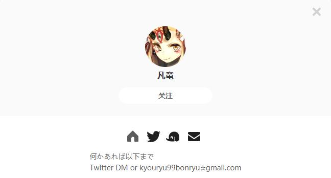凡竜——每日P站画师推荐~20191214~