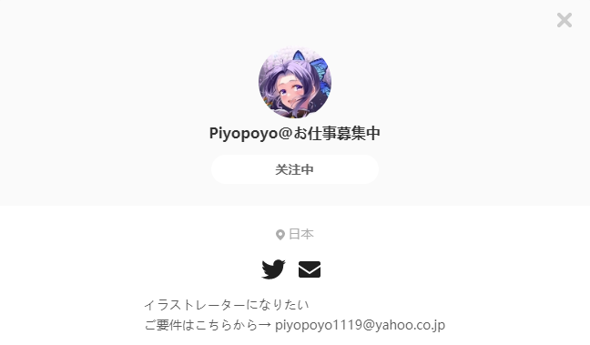 Piyopoyo——每日P站画师推荐~20191207~