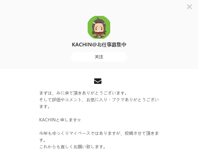 KACHIN——每日P站画师推荐~20191227~