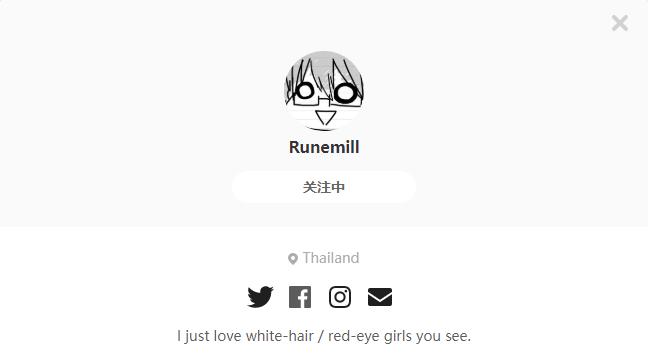 Runemill——每日P站画师推荐~20191212~