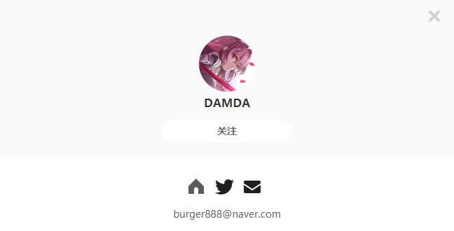 DAMDA——每日P站画师推荐~20191213~