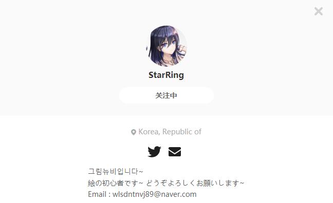 StarRing——每日P站画师推荐~20191210~