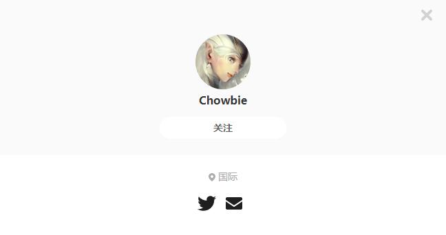 Chowbie——每日P站画师推荐~20200124~