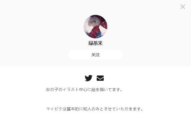 緑茶米——每日P站画师推荐~20200116~