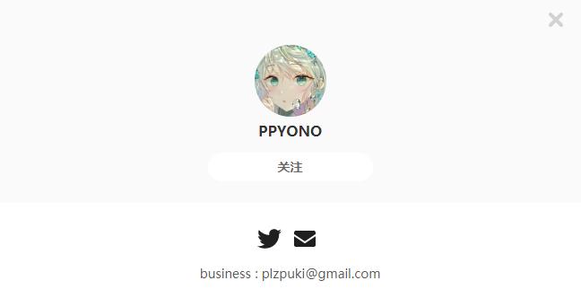 PPYONO——每日P站画师推荐~20200108~