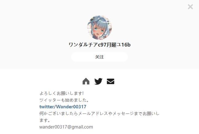 ワンダルチア——每日P站画师推荐~20200109~