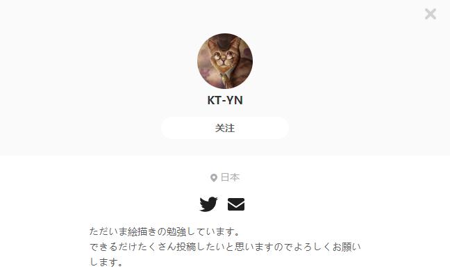 KT-YN——每日P站画师推荐~20200104~