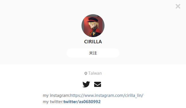 CIRILLA——每日P站画师推荐~20200210~