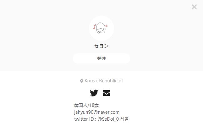 セヨン——每日P站画师推荐~20200215~