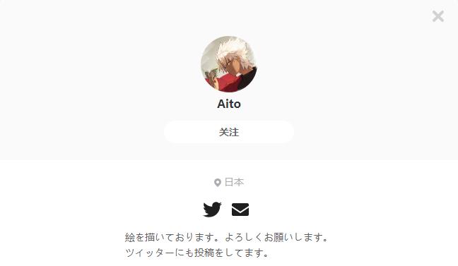 Aito——每日P站画师推荐~20200214~