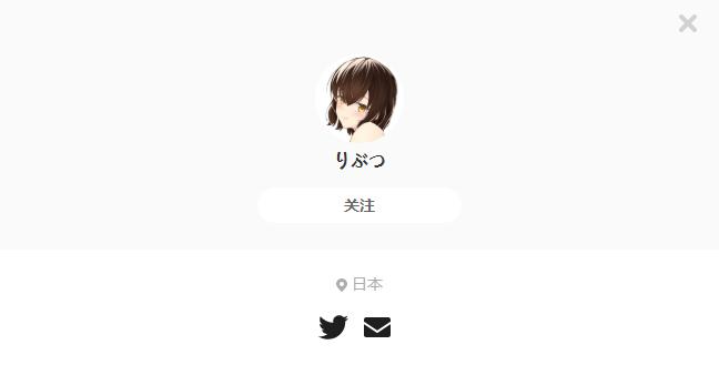 りぶつ——每日P站画师推荐~20200216~