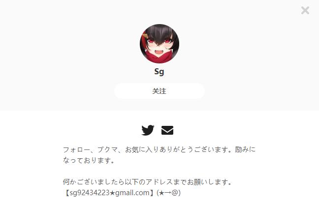 Sg——每日P站画师推荐~20200224~